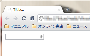 htmlspeech