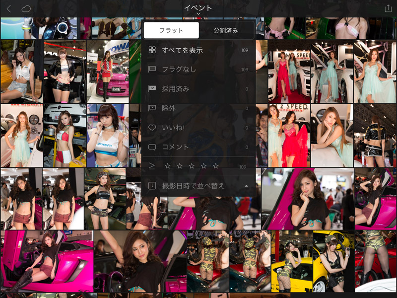 20150506_095035000_iOS