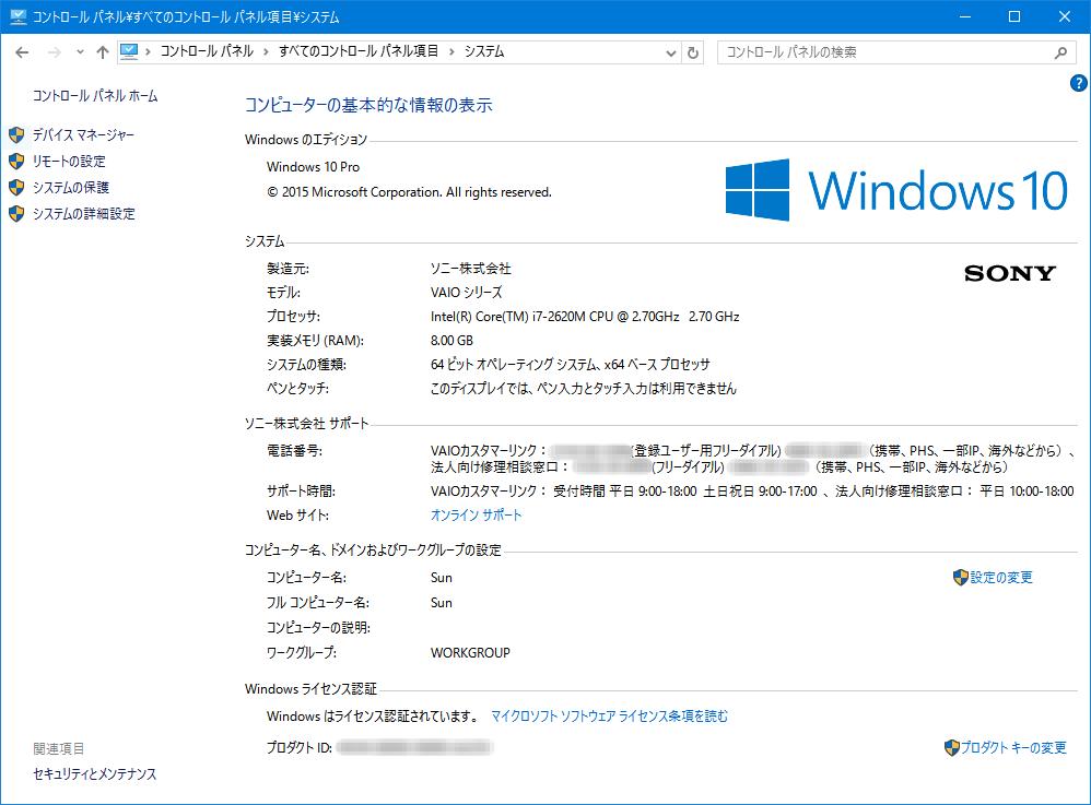 upgrade-to-windows10